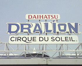Doralion